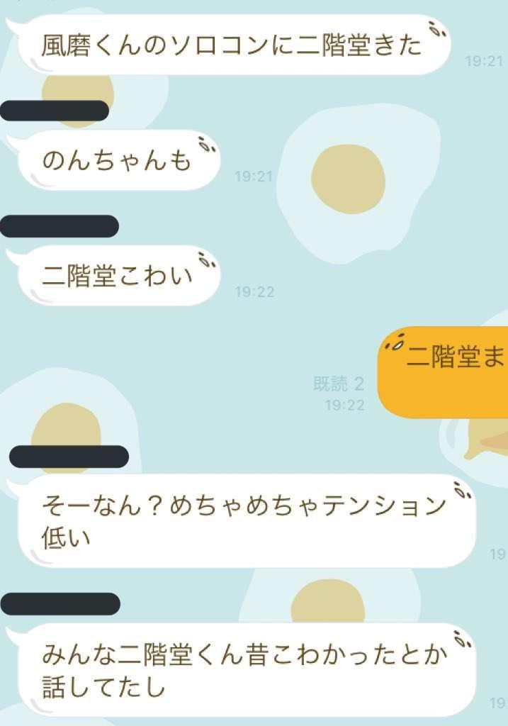 """Kis-My-Ft2二階堂高嗣、コンサート会場で""""失言""""連発! 「もうしゃべらないで」とファン大炎上"""