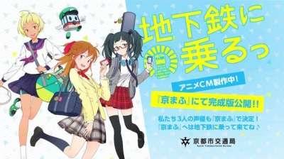 京都市営地下鉄駅で視覚障害者が転落、大学生らが30秒で救出
