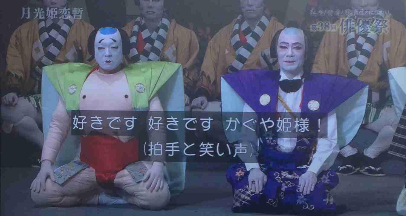 いろんな香川照之の顔芸が見たい!