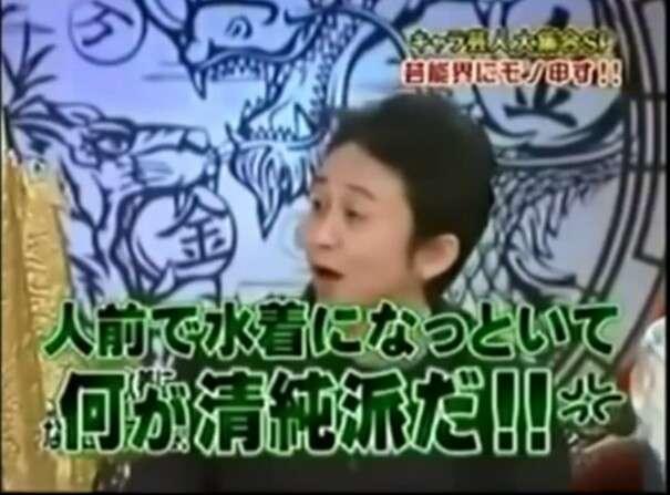 """小嶋陽菜、""""ハートからマシュマロ谷間""""バックスタイルもセクシーな水着に反響 NMB48吉田朱里らも注目のブランド"""