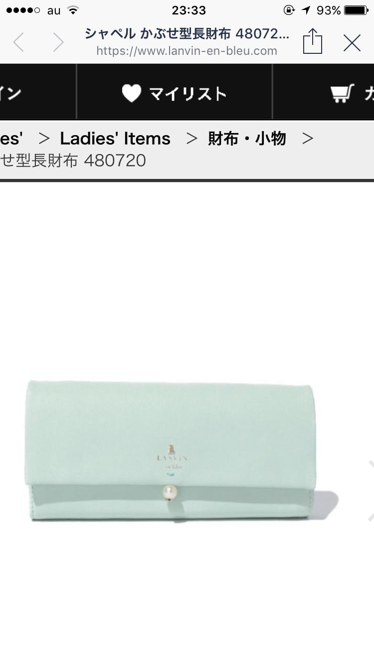 財布の値段