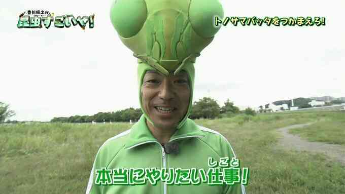 """香川照之""""カマキリ先生""""再出動でまたもネット騒然「香川さんがただの少年」「捜査一課長の昆虫愛が強すぎ」<昆虫すごいぜ!>"""