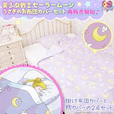 可愛いアニメグッズ