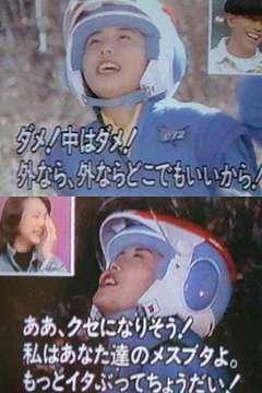 松嶋菜々子さんが好きな方