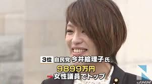 上原多香子、不倫の解決金は5000万円 !? メディアも扱いをためらう