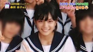 """「石原さとみ以来」川口春奈の""""変化""""が話題に"""