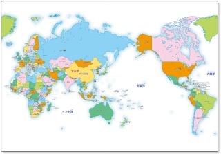 世界の国の首都を書いて、どこの国か分かったらプラス