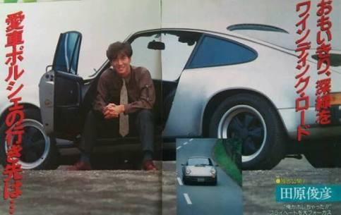 芸能人と愛車を貼るトピ
