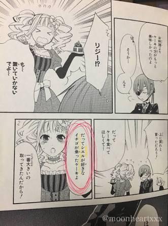 「黒執事」好きな人〜!