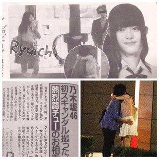 須藤凜々花、NMB48卒業後も「大阪ほんわかテレビ」継続へ!