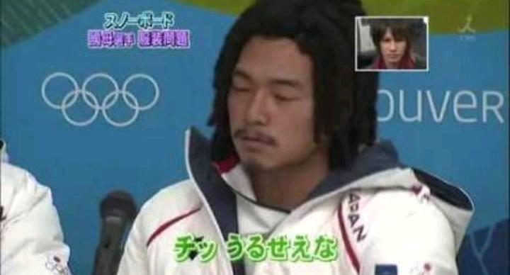 """元スノーボード日本代表 國母和宏、""""腰パン騒動""""は「全く後悔していない」"""