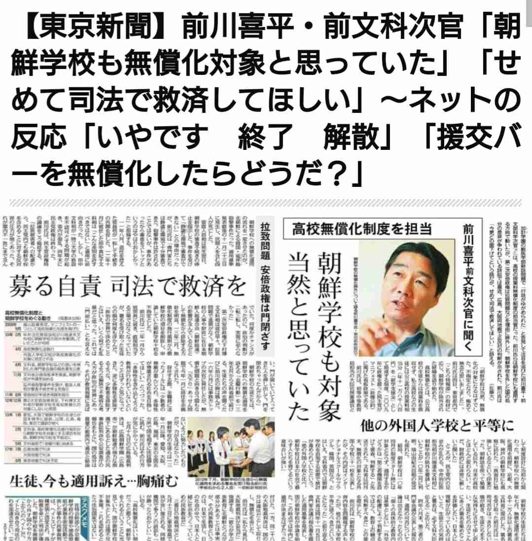 少女の胸を触った横田基地勤務の男を逮捕「ストレスありムラムラした」