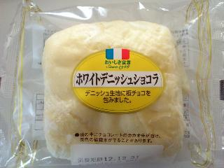 人におすすめしたい好きな菓子パン。スーパー、コンビニ編。