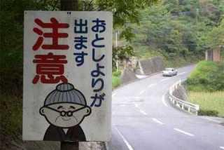 藤田ニコルが若者を批判する大人に反論「こっちの当たり前もある」
