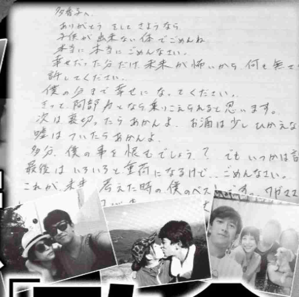 小倉智昭「なんで3年も前のことで芸能活動を休まなきゃいけないのか」上原多香子思いやる