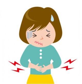 潰瘍性大腸炎のかた居ませんか?