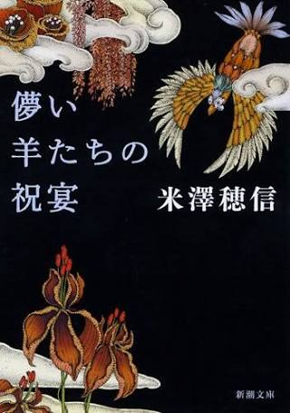 おすすめの小説