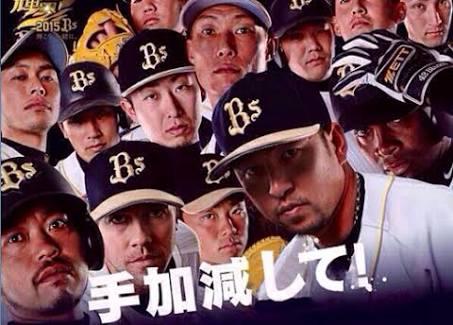 【実況・感想】第99回全国高校野球選手権 6日目