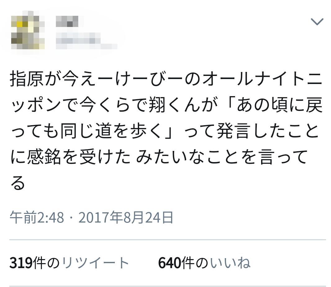 嵐・櫻井翔、実は女子力高め!? 香水が「大人の女性の香り」とスタジオ大盛り上がり!