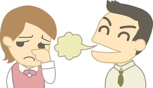 口臭を治す方法