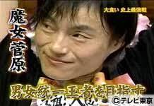 【大胆すぎ!】水曜日のカンパネラ・コムアイが開放的すぎるニップレス(?)ショット公開