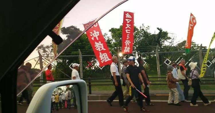 長崎平和式典、祈りの場で非常識デモ 「こんな時も静かにできないか」