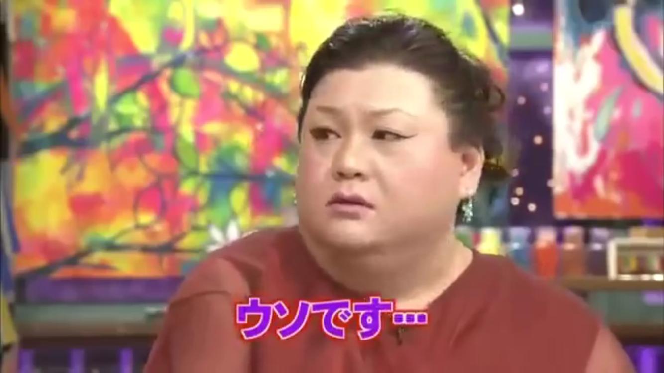 斉藤由貴 W不倫報道を否定【FAX全文】「トレーナーと選手のような間柄」