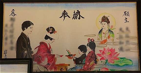 オカルト的な日本の風習。