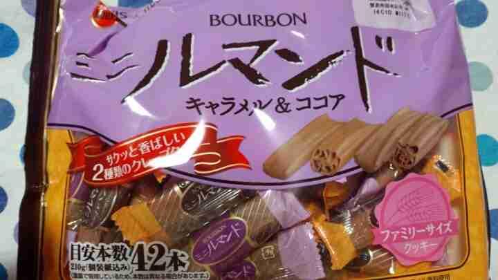 おすすめのファミリーパックお菓子ありますか?