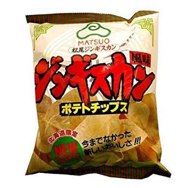 47都道府県の味のポテトチップス カルビーから登場
