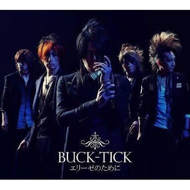【祝!30周年】BUCK-TICK好きな人集まれ!