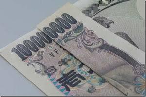100万円あったら、どう増やすか考えるトピ
