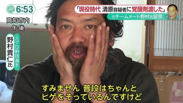 東京ディズニーランド&シー入園者7億人に到達!開園から34年
