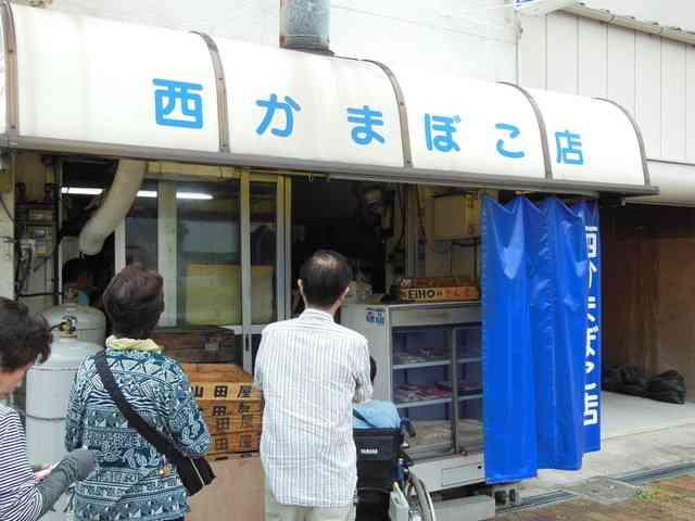 徳島県について語ろう