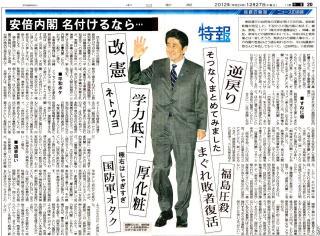 中日新聞社説「一日も速く時給1000円に到達すべき」 自社のアルバイトは910円で募集だと話題に