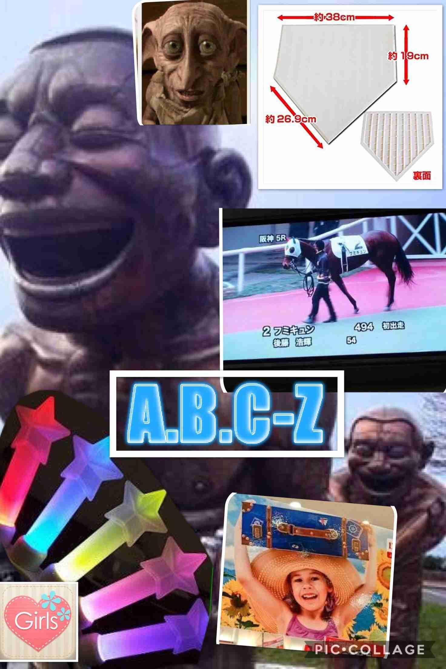 そっくりさんでA.B.C-Zを完成させよう!