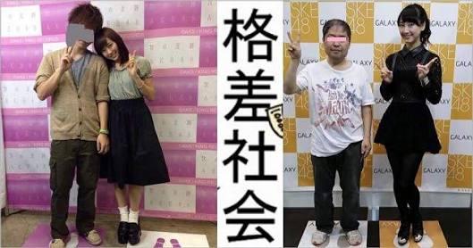 "SKE48メンバーの握手会""体臭問題""訴えが実る"
