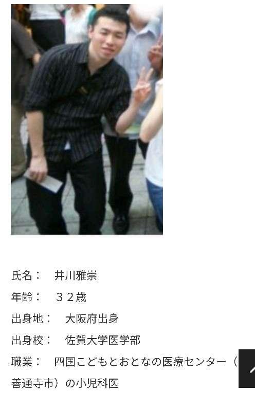 病室で女児の胸なめた疑い=小児科医師の男逮捕-香川県警