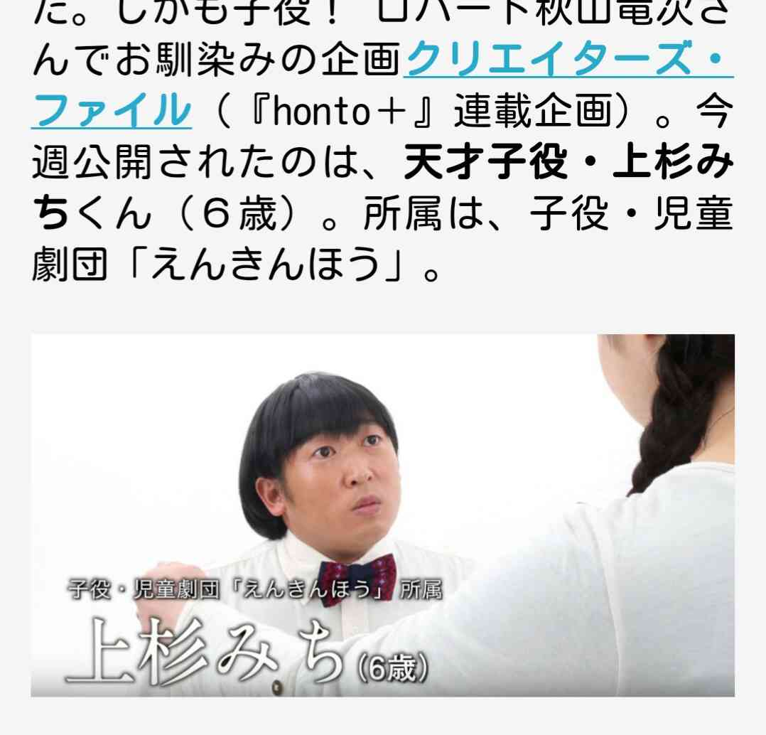 和田アキ子、鈴木亮平との2ショット公開で違和感「アッコさんが小さい」
