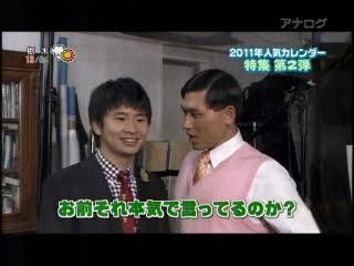 加藤紗里 広島カープの優勝を信じてビールかけの練習「今年は紗里頑張ったから呼ばれる予感する」