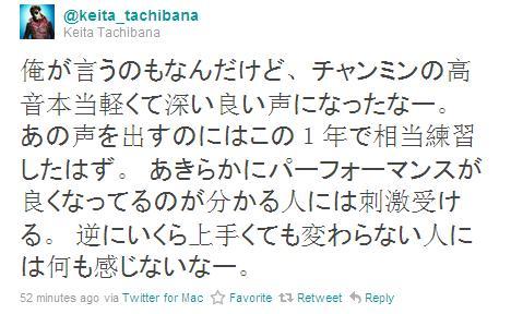 w-inds.橘慶太「別人」の声にコメント「言われたい放題だけど…」比較写真公開