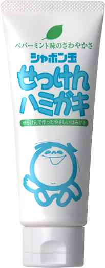 日本企業の商品のオススメPart4
