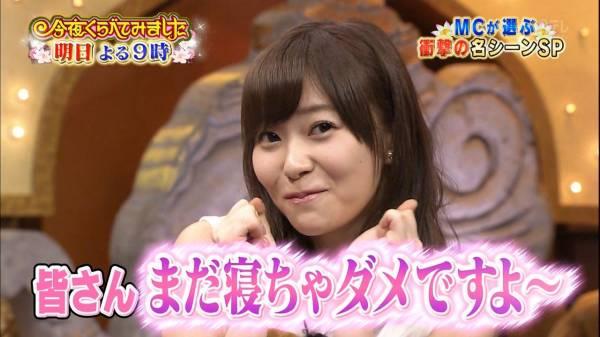 AKB48渡辺麻友、卒業コンサート日程・会場を発表 握手会最終日も