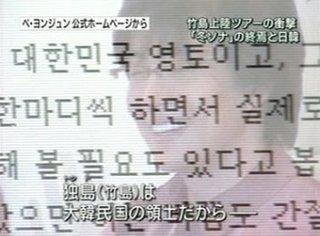 ヨン様ことペ・ヨンジュン&女優パク・スジン夫妻、第2子誕生へ 「現在、妊娠初期」