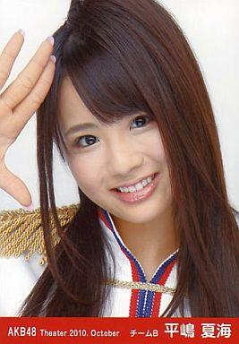 元AKB48・平嶋夏海が握手会に本音吐露「タダ働きの気持ちで」