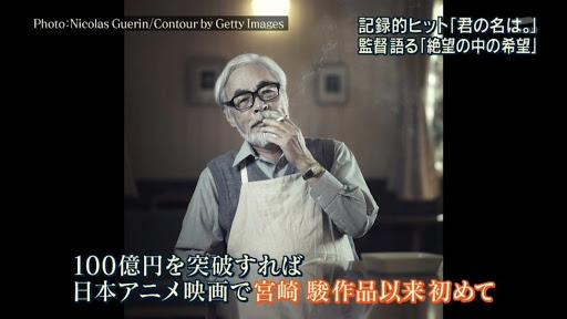 「75歳まで働かないとつまらない」と政府が国民の意識改革中