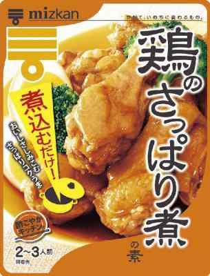 【ヘルシー】鶏肉料理!【ダイエット】