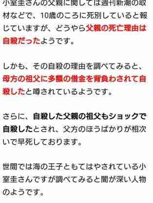 小室圭さん 皇族の夫に相応しい人物になるよう「教育」を受けている?婚約会見は11月まで大幅延期か