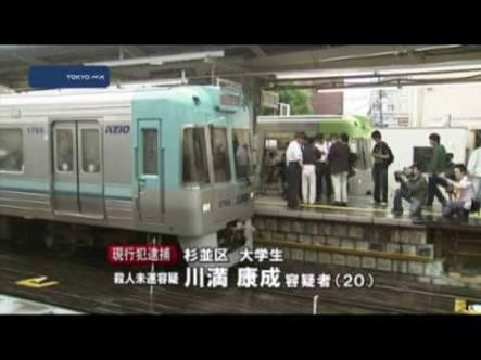 交際相手を線路に突き落とした容疑で逮捕 埼玉・草加駅