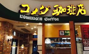 コーヒーいつから飲むようになりましたか?